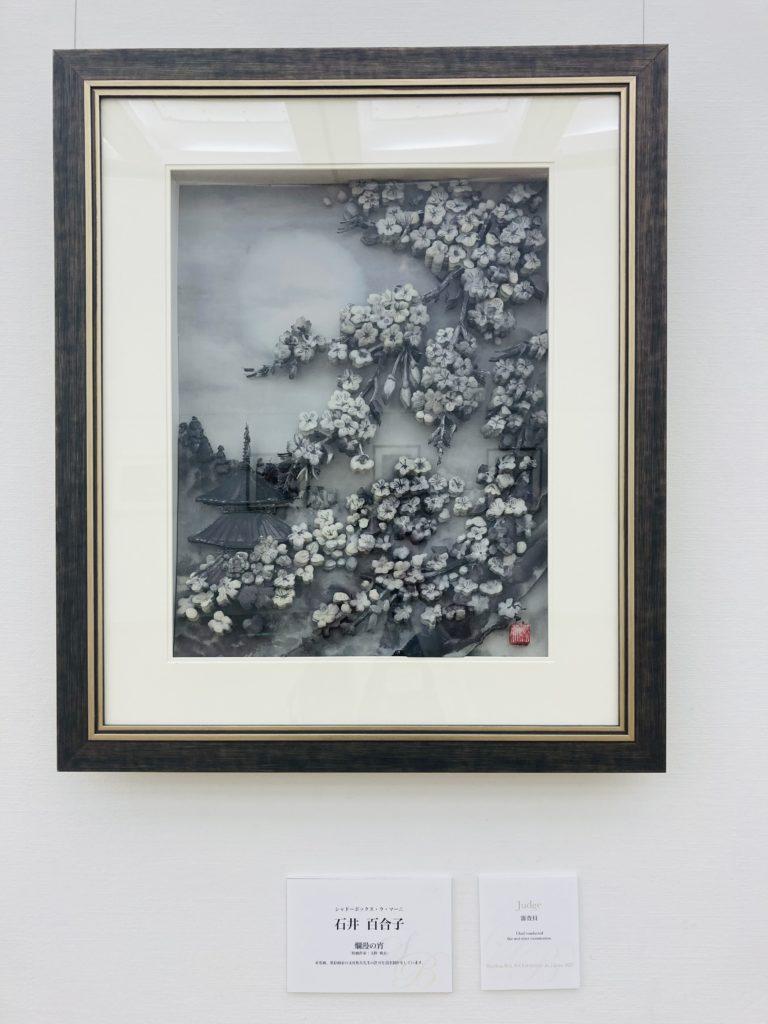 桜のシャドーボックス作品 その2