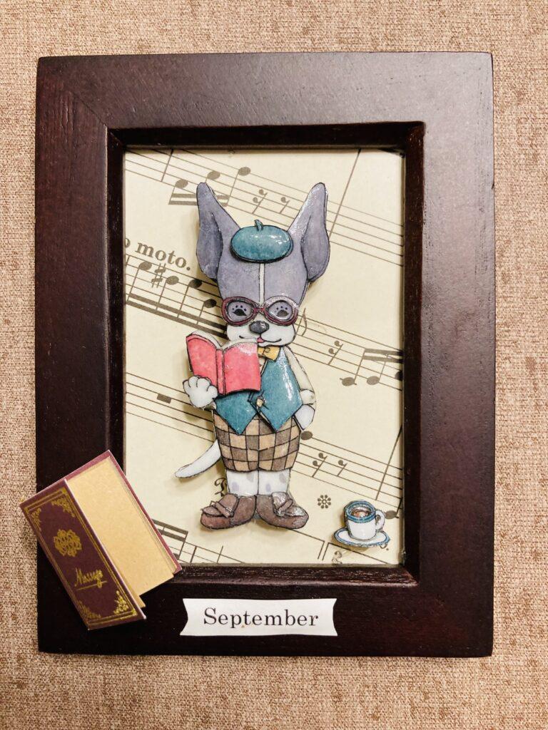 「9月にリロちゃん」のシャドーボックス作品