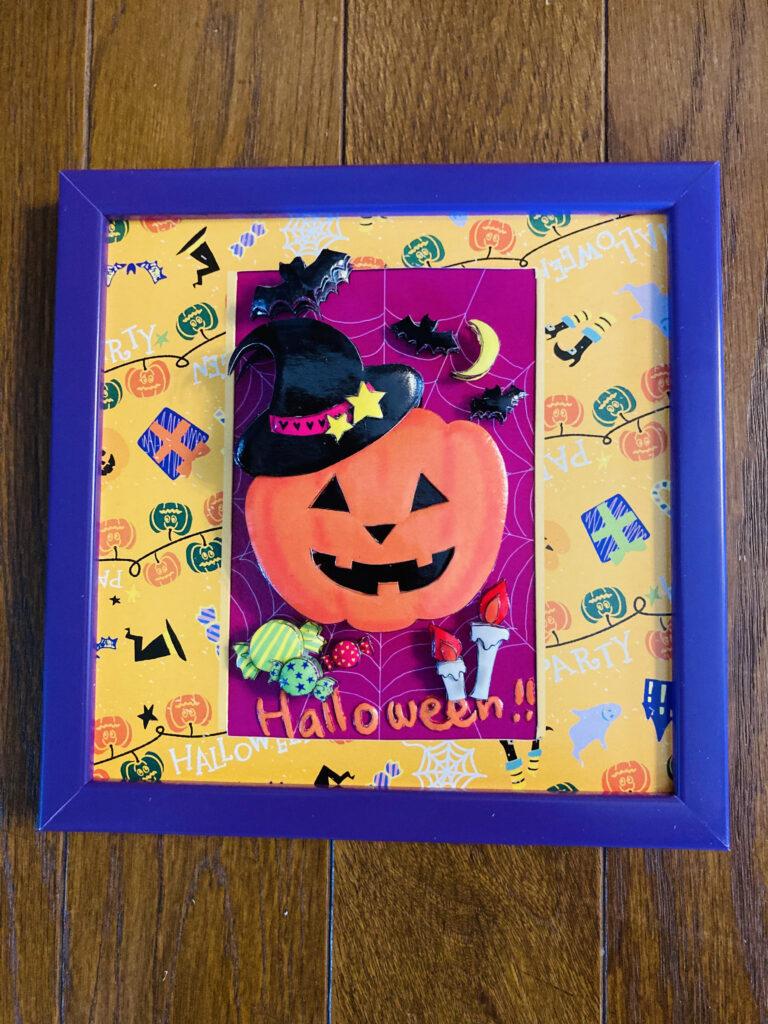 「ハロウィンかぼちゃ」のシャドーボックス作品